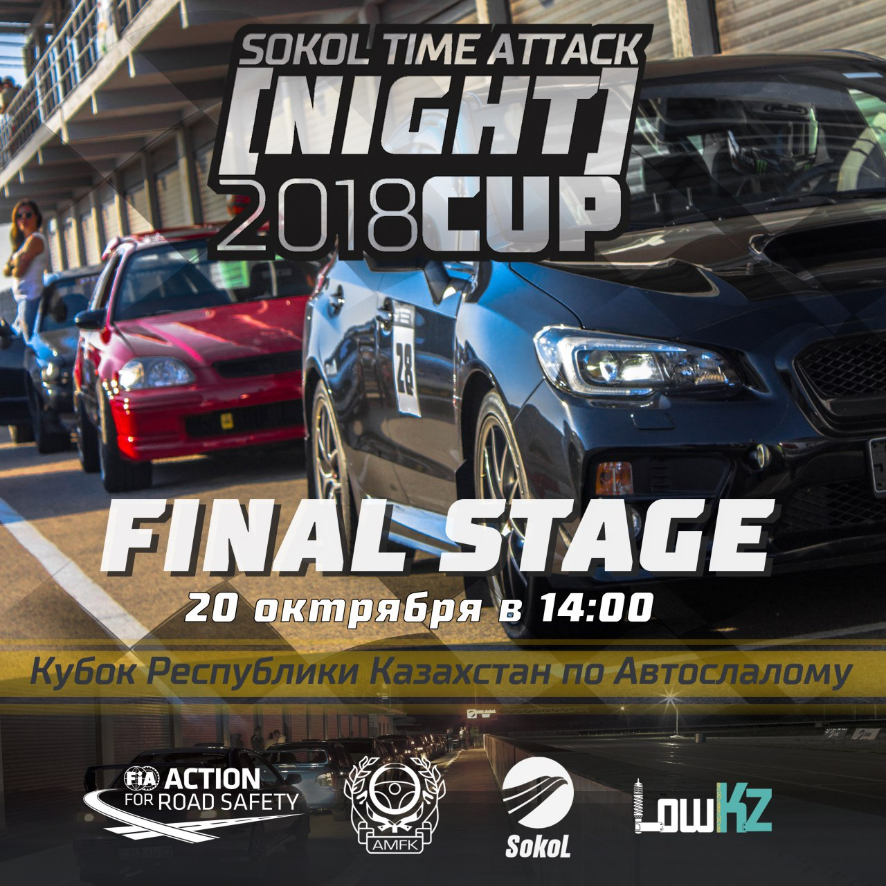 Sokol Time Attack Night CUP